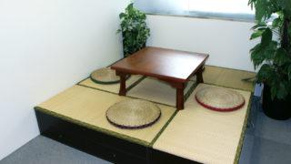畳の休憩エリア